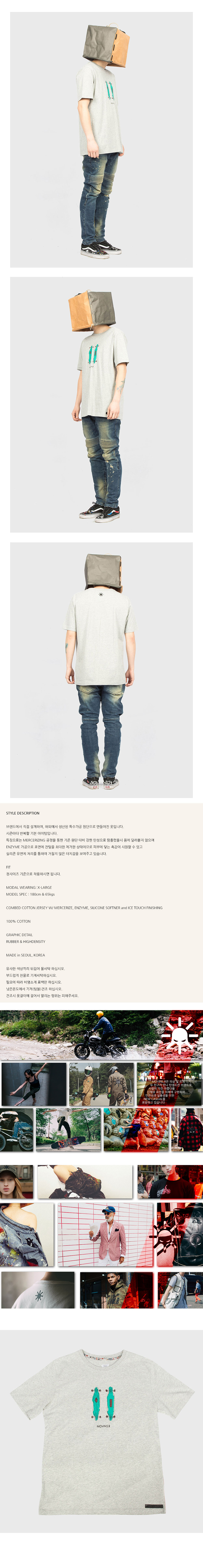 모빈스알(MOVINS.R) PENNA TWINS SHORT TEE GRAY
